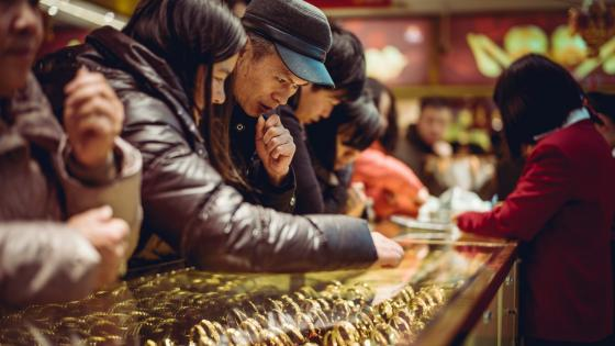 Investment - China's gold market: progress and prospects