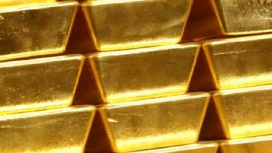 Gold reserve asset management - Consultation paper to discuss recommended practice in gold accounting