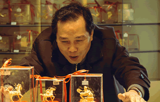 China's gold market: progress and prospects