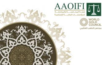 The AAOIFI Shari'ah Standard on Gold